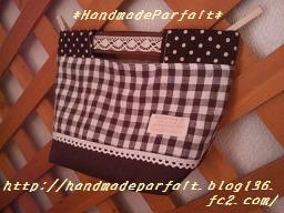 Bag in Bag表