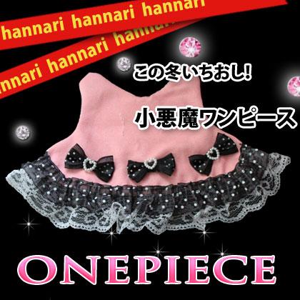 onepiece1.jpg