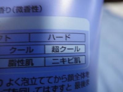 110709_3_7.jpg