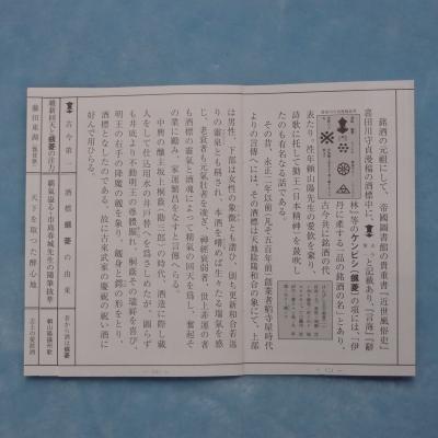 111211_4_15.jpg