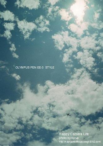 blue sky×Airliner