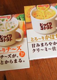 インスタントスープ
