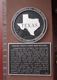 歴史的建物の認定