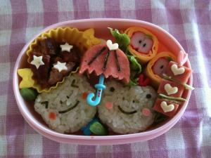 frog lunch box