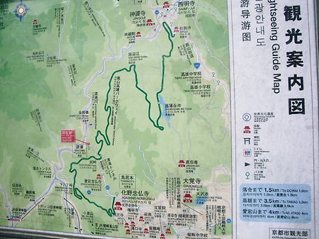 24-3-19 嵐山 清滝 004