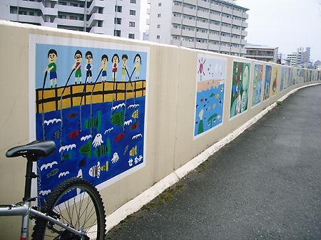 寝屋川・壁画アートギャラリー