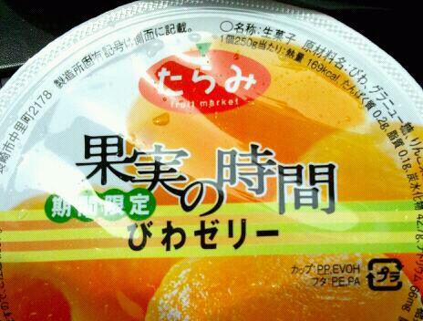 iphone_20110619104144.jpg