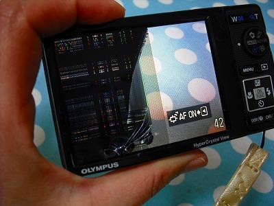 s-2012110画像 049
