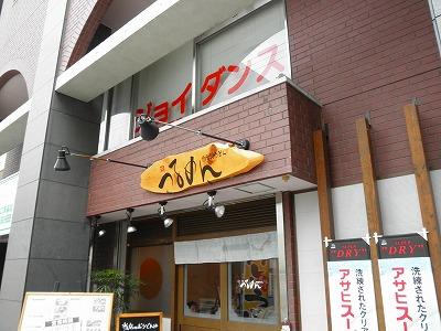 s-20110605_26.jpg