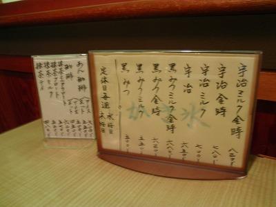 s-20110722_25.jpg