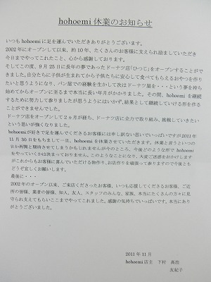 s-20111127_53.jpg