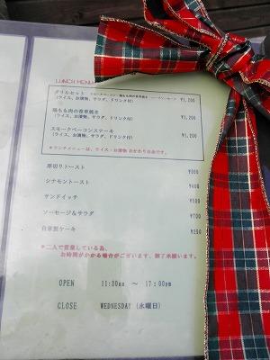 s-20111204_03.jpg