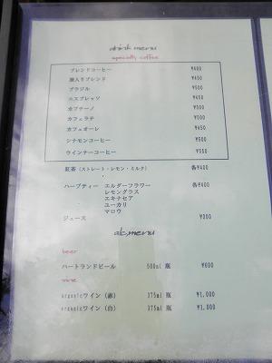 s-20111204_04.jpg