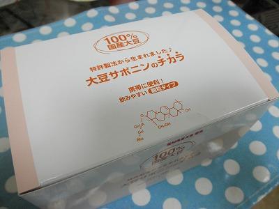 s-20111223_13.jpg