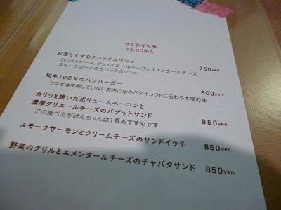 s-P1000219.jpg