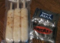 にらきりたんぽ鍋 (2)