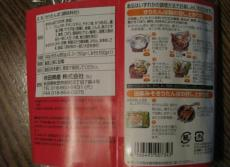 にらきりたんぽ鍋 (1)