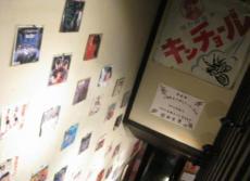 昭和浪漫 (12)