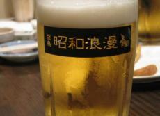 昭和浪漫 (46)