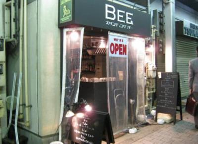 BEE7.jpg