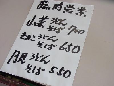 RIMG5044.jpg