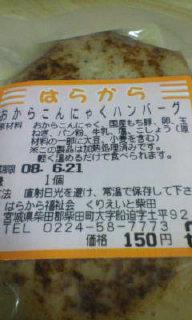 20071226194035.jpg