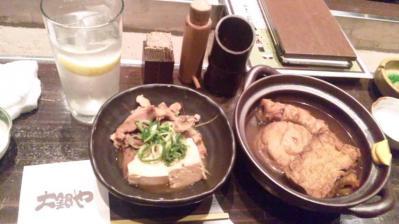 大鍋や肉豆腐おでん