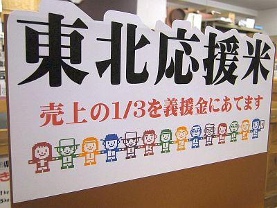 2011_04_30(土)No(143)