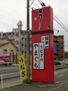 2011_03_20(日)No[524]