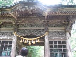 a有明山神社1