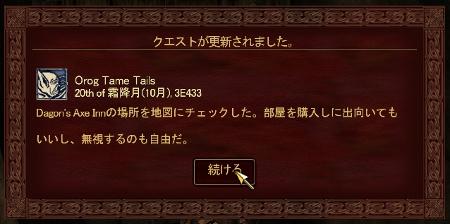 ジャーナル君02
