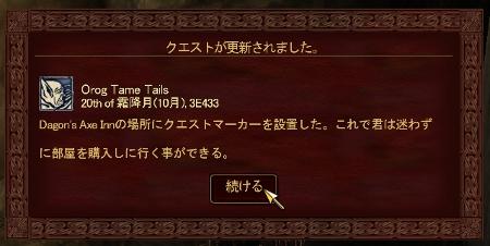 ジャーナル君03