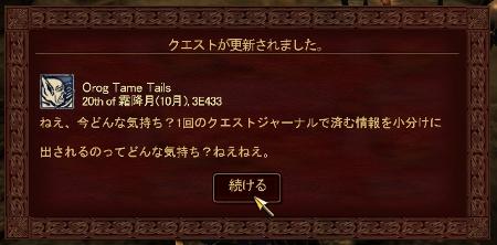 ジャーナル君04
