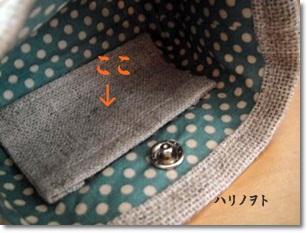 004_20110822154426.jpg