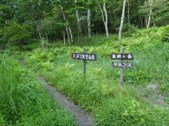 青木鉱泉登山口