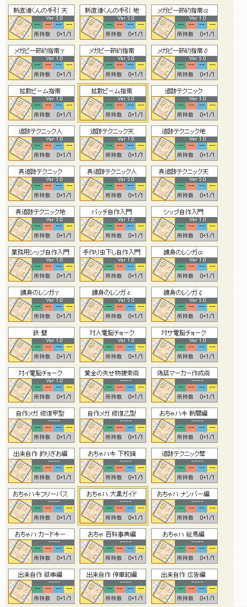 pcss20120320_011.jpg