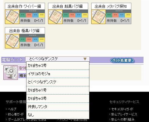 pcss20120320_012.jpg