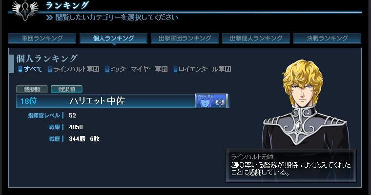 pcss20120327_004.jpg