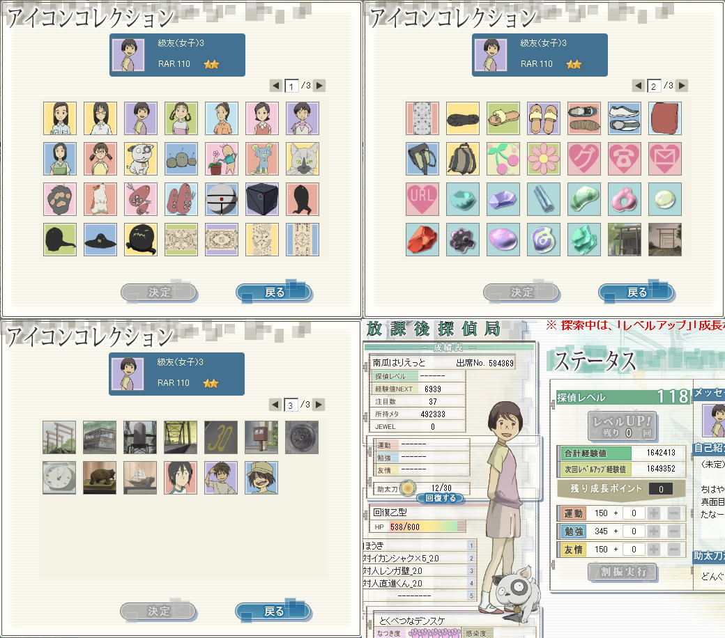pcss20120328_001.jpg