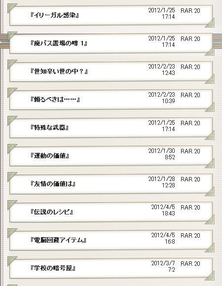 pcss20120408_104.jpg
