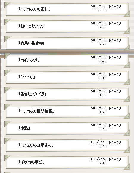 pcss20120408_107.jpg