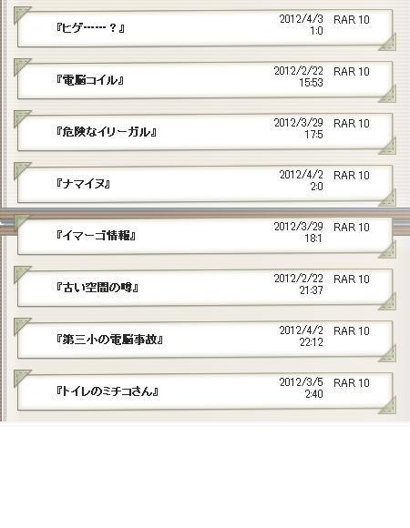 pcss20120408_109.jpg