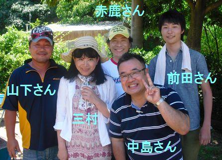 平成23年7月地域ビジョン委員