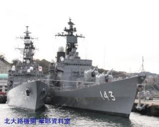 新カテゴリ 横須賀 1