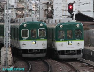 京阪電鉄8000系花灯路ヘッドマークの掲載 1