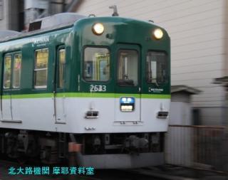 京阪電鉄8000系花灯路ヘッドマークの掲載 4