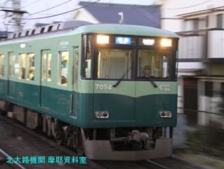 京阪電鉄8000系花灯路ヘッドマークの掲載 10