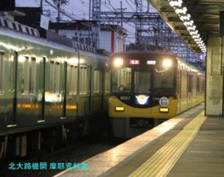 京阪夜の撮影、になりました 2