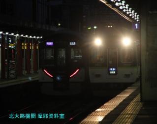 京阪夜の撮影、になりました 5