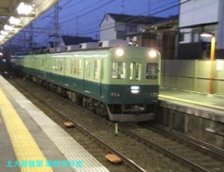 京阪夜の撮影、になりました 7